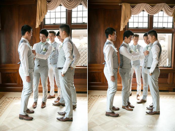 Cecil Green house wedding