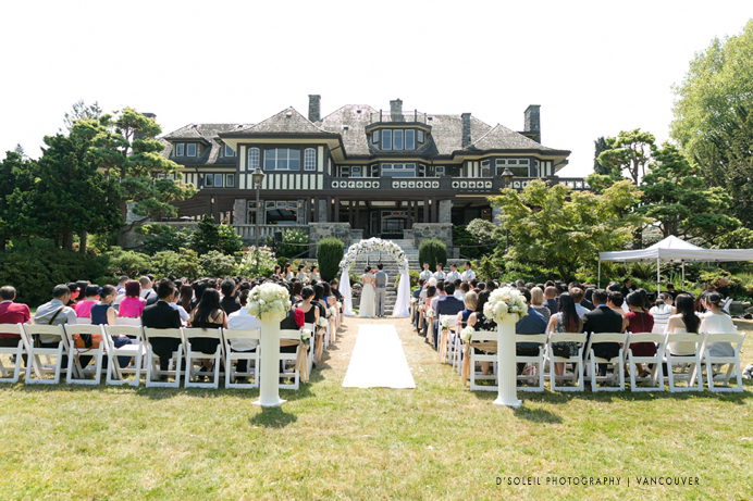 Cecil Green House wedding ceremony outside