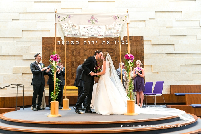beth israel wedding ceremony